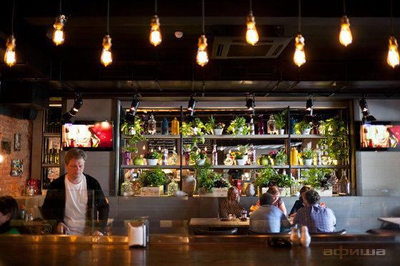 Ресторан El basco - фотография 7