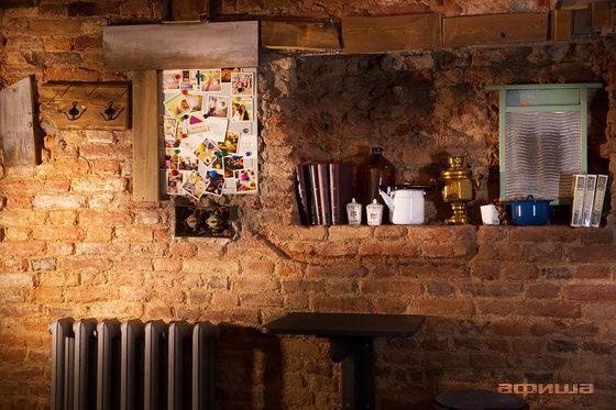 Ресторан Укроп - фотография 2