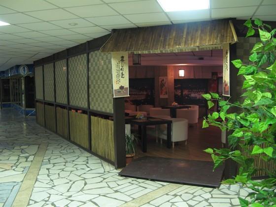 """Ресторан Сушишеф - фотография 11 - Интерьер """"Сушишеф"""""""