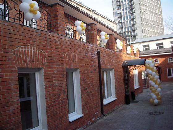 Ресторан 19.05 - фотография 13