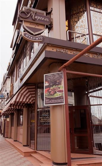 Ресторан Марсель - фотография 5 - Марсель