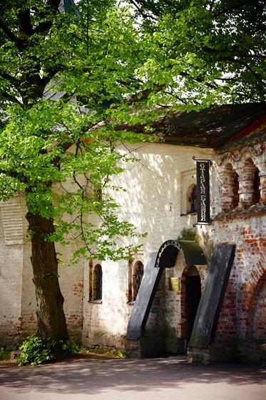 """Ресторан Старая башня - фотография 7 - вход в ресторан """"Старая Башня"""""""