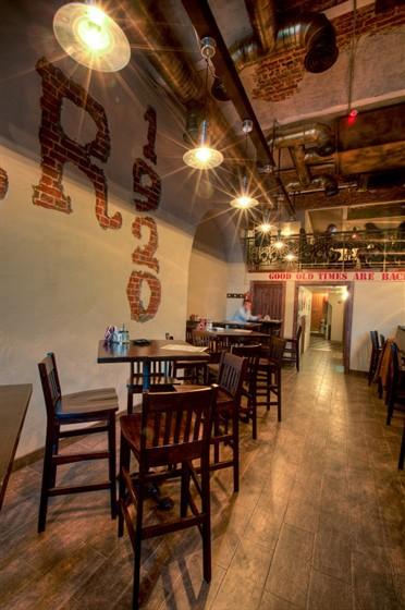Ресторан 1920 - фотография 4