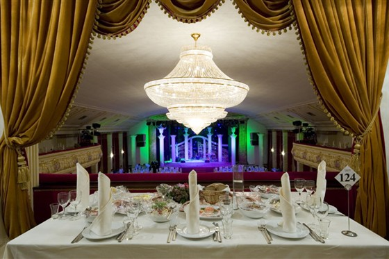 Ресторан Суриков Hall - фотография 2