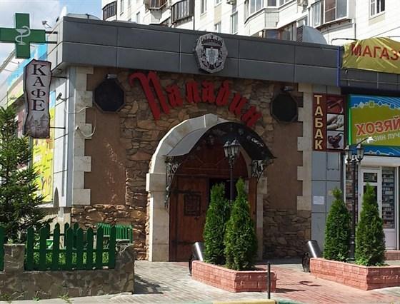 Ресторан Паладин - фотография 2