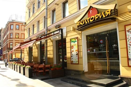 Ресторан Якитория и Mojo - фотография 7
