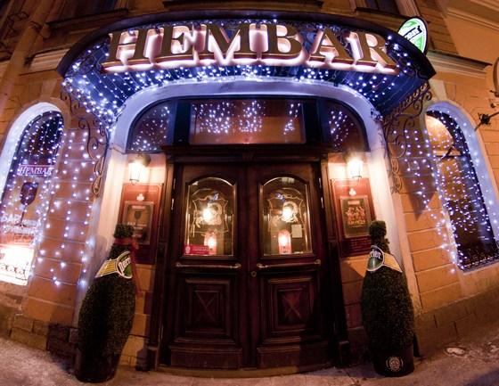 Ресторан Hembar - фотография 1