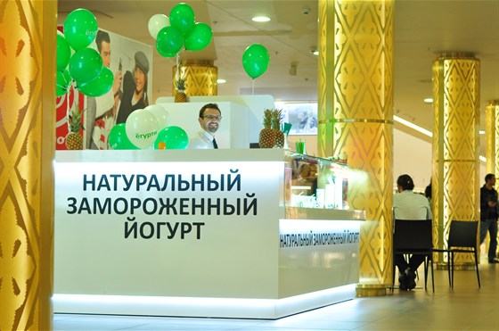 Ресторан Егурти - фотография 1