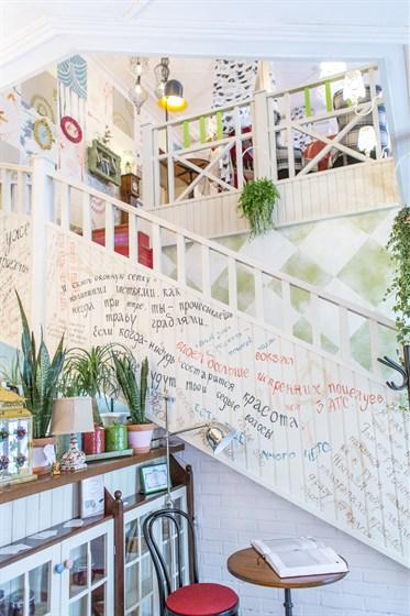 Ресторан Любовь - фотография 1 - Первый этаж