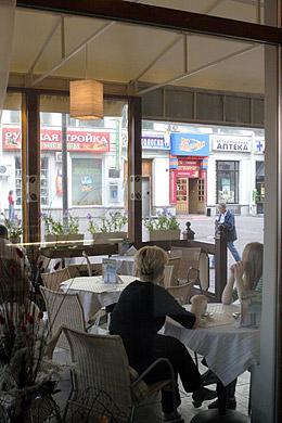 Ресторан Шоколадница - фотография 12