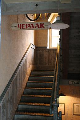 Ресторан Старый чердак - фотография 18