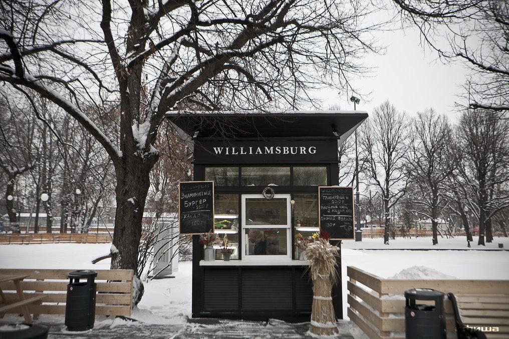 Ресторан Williamsburg - фотография 3