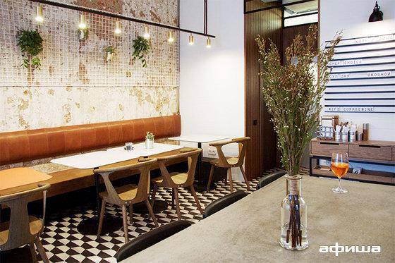 Ресторан Nude. Coffee & Wine Bar - фотография 15