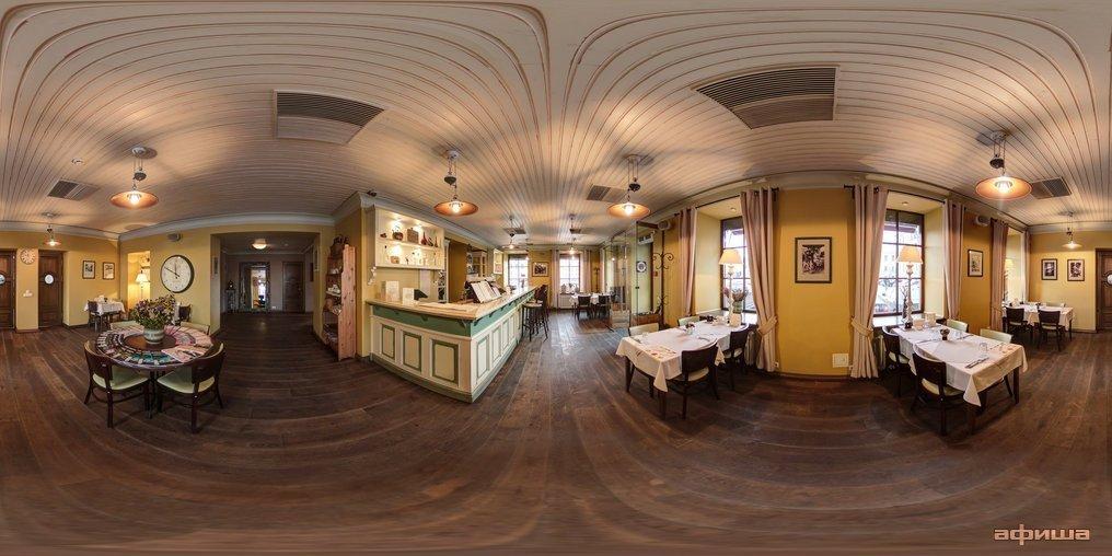 Ресторан Кухня - фотография 25