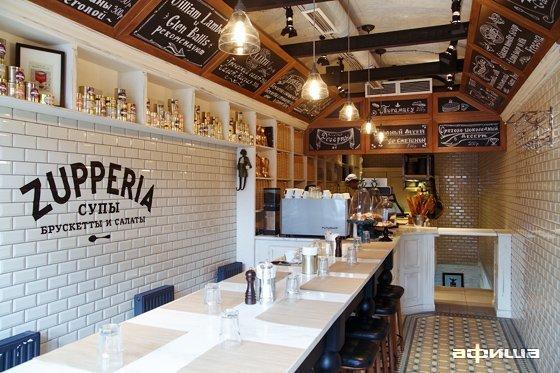 Ресторан Zupperia - фотография 7