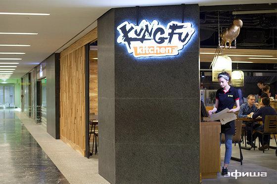Ресторан Kung Fu Kitchen - фотография 10