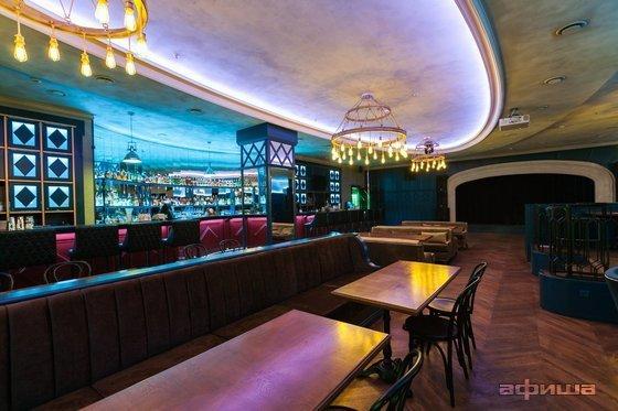 Ресторан Gatsby Bar - фотография 15