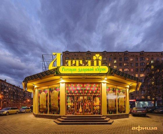 Ресторан Алтай - фотография 17