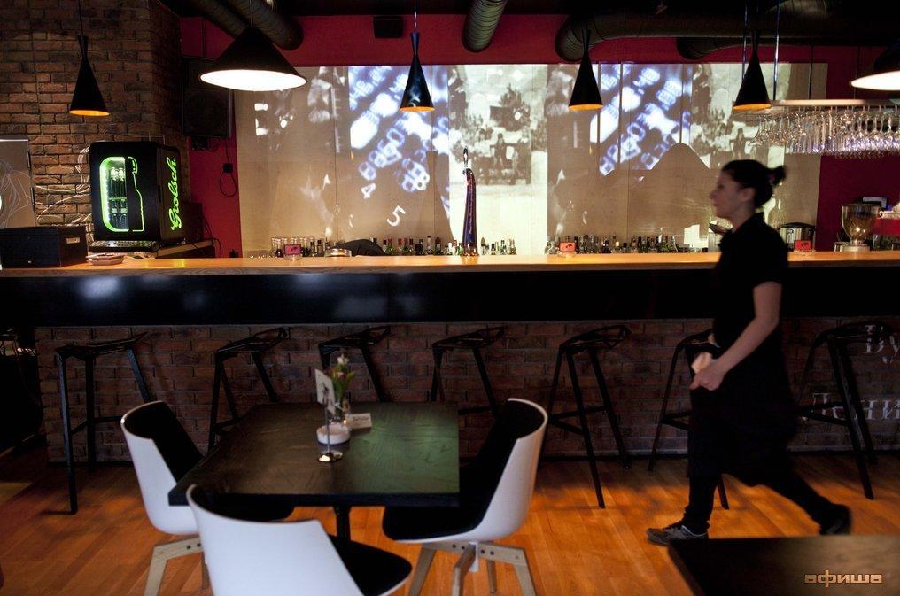 Ресторан Бурый лис и ленивый пес - фотография 7