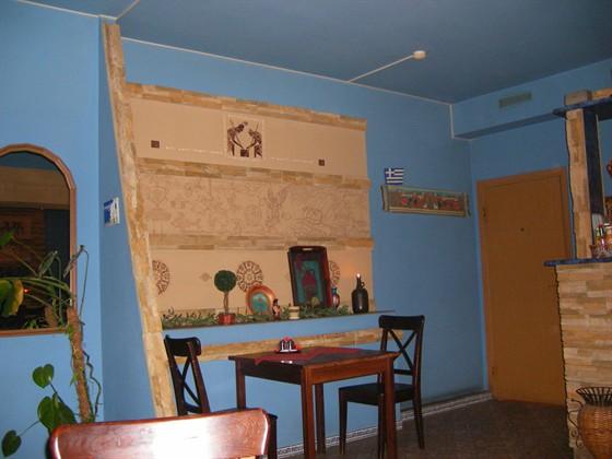 Ресторан Олимпос - фотография 1