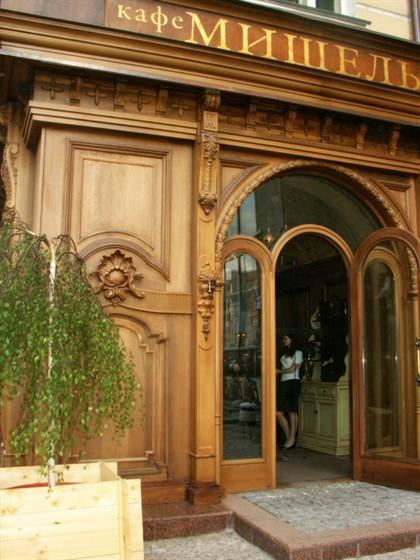 Ресторан Michel - фотография 15 - Вход