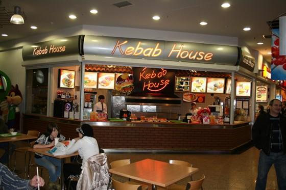 Ресторан Kebab Grill House - фотография 3 - ТЦ Каширский
