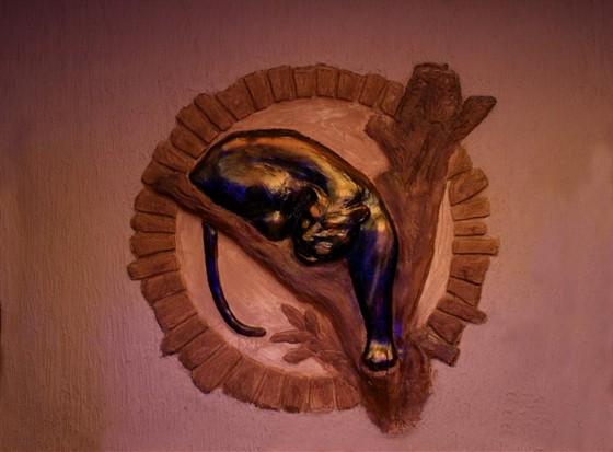Ресторан Багира - фотография 1 - Эмблема