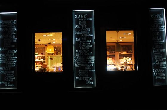 Ресторан Хлеб и Ко - фотография 5