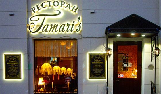 Ресторан Tamari's - фотография 1