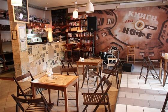 """Ресторан Книги и кофе - фотография 3 - """"Книжный зал"""""""