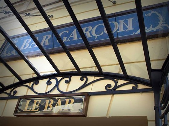 Ресторан Garçon - фотография 3