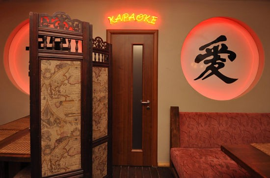 Ресторан Китайский дворик - фотография 1 - Вход в китайский зал
