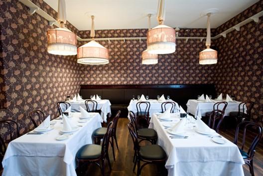 Ресторан Шаляпин - фотография 10