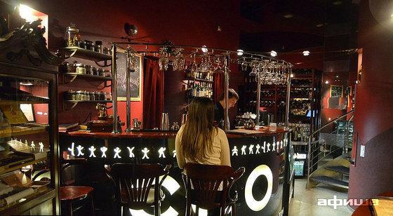 Ресторан Ego - фотография 3