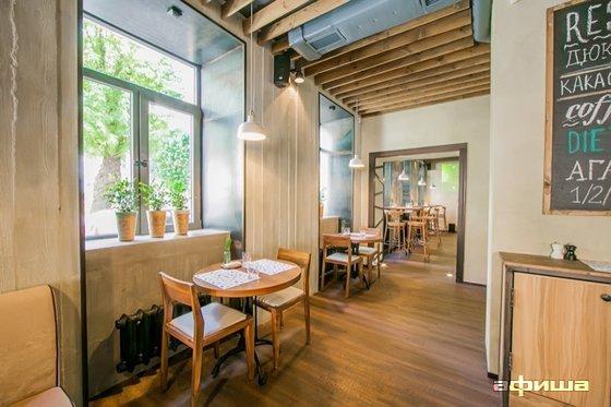 Ресторан Можно - фотография 8