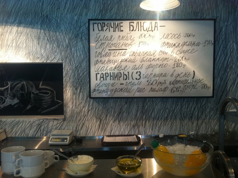 Ресторан Буфет - фотография 4