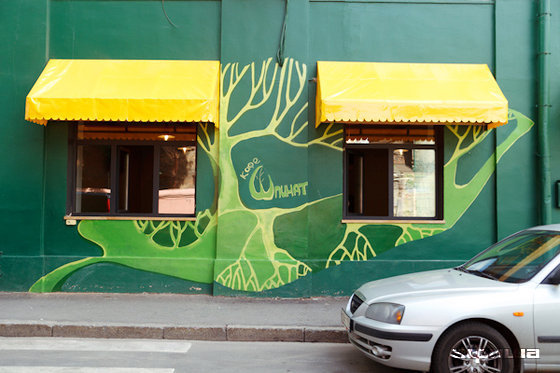 Ресторан Шпинат - фотография 5
