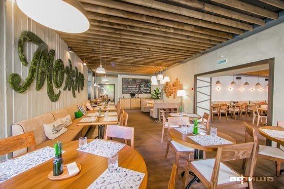 Ресторан Можно - фотография 11