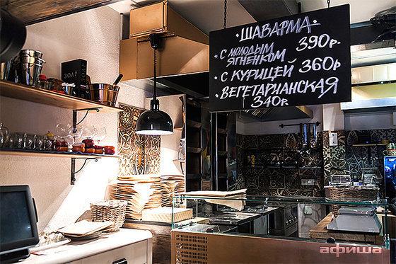 Ресторан Laffa Laffa - фотография 15