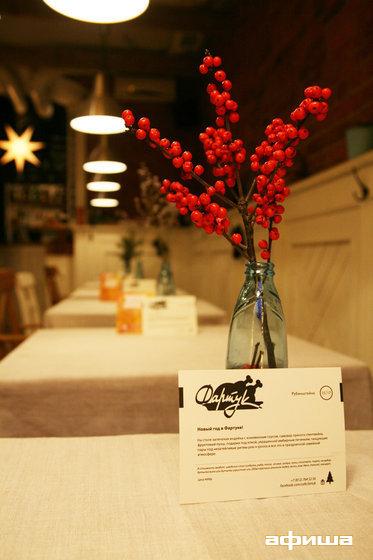 Ресторан Фартук - фотография 10