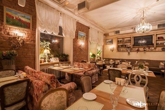 Ресторан Трюфель - фотография 8