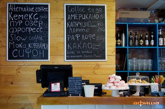 Ресторан OMG! Coffee - фотография 17