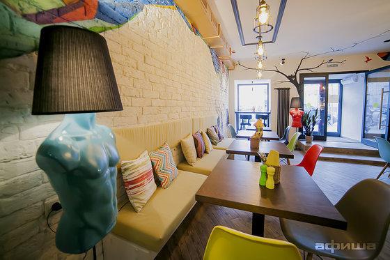 Ресторан Laffa Laffa - фотография 12