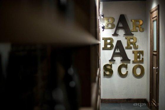 Ресторан Barbaresco - фотография 7