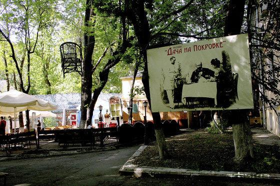 Ресторан Дача на Покровке - фотография 10