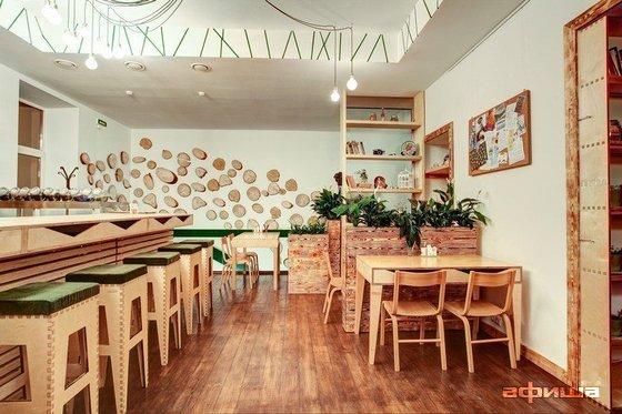 Ресторан Укроп - фотография 6