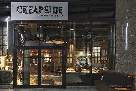 Ресторан Cheapside - фотография 10