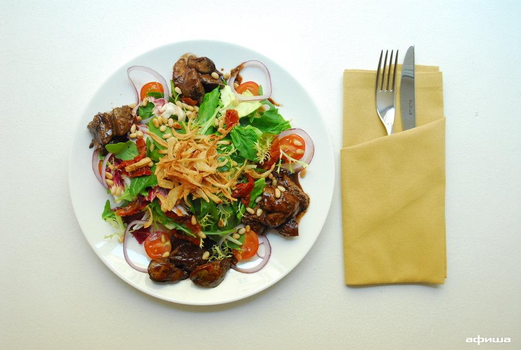 Ресторан Винтаж - фотография 2