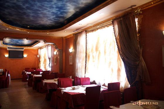 Ресторан Паша - фотография 5