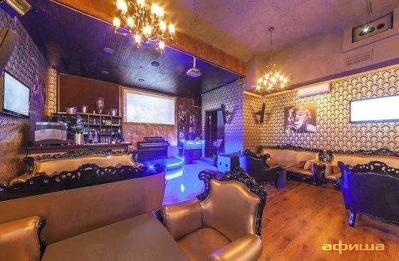 Ресторан Bellis Bar - фотография 3